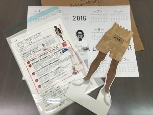 KEISUKEOKUNOYAカシミヤマフラー26