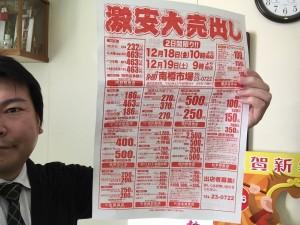 杉本青果店11