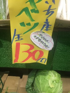 杉本青果店46