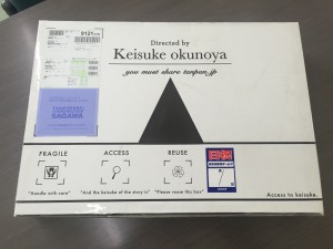keisukeokunoya丸首セーター11