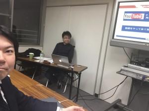 工具屋てっちゃん動画セミナー02