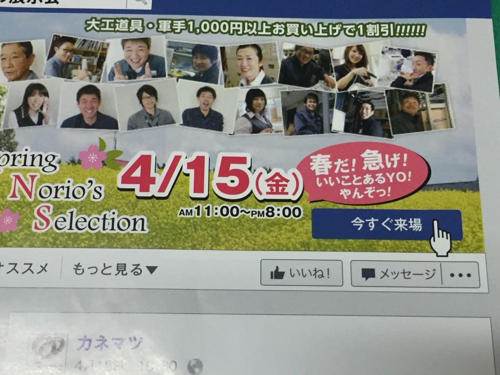 2016-04-17 09.01.15