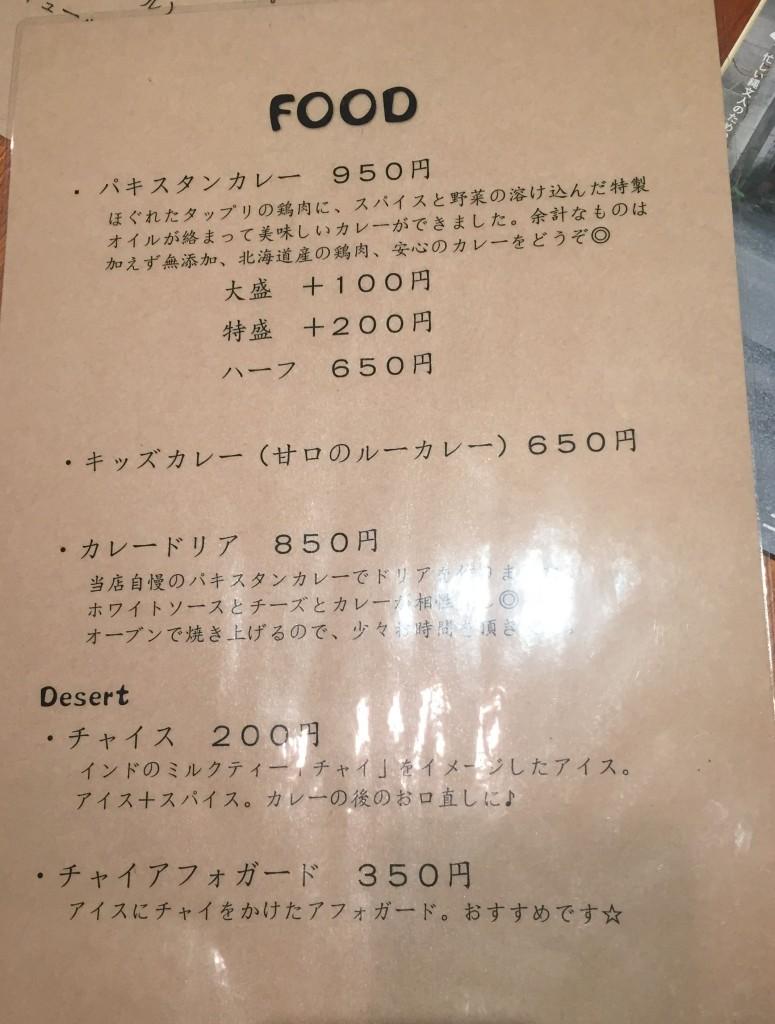 つなぎ屋03