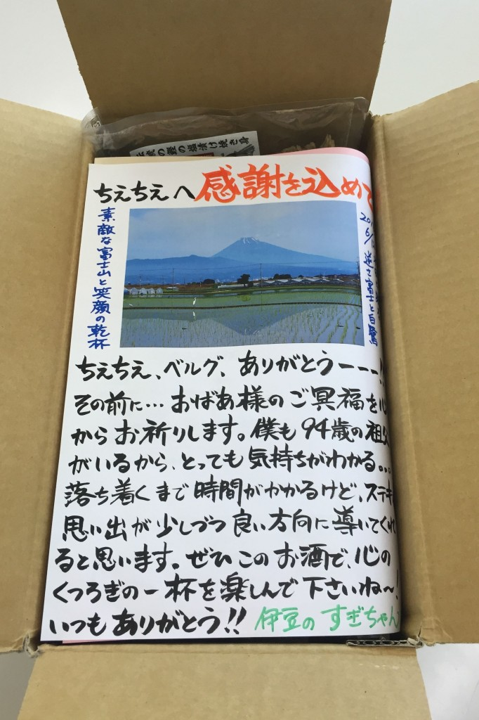 杉山商店01