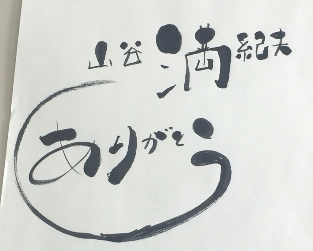 慶書セミナー03