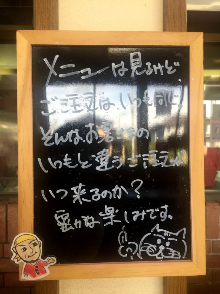 ラーメン友理07