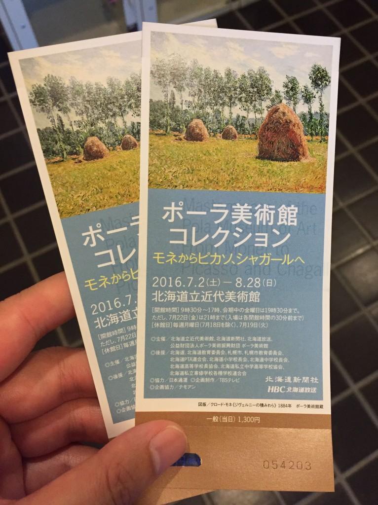 北海道近代美術館02