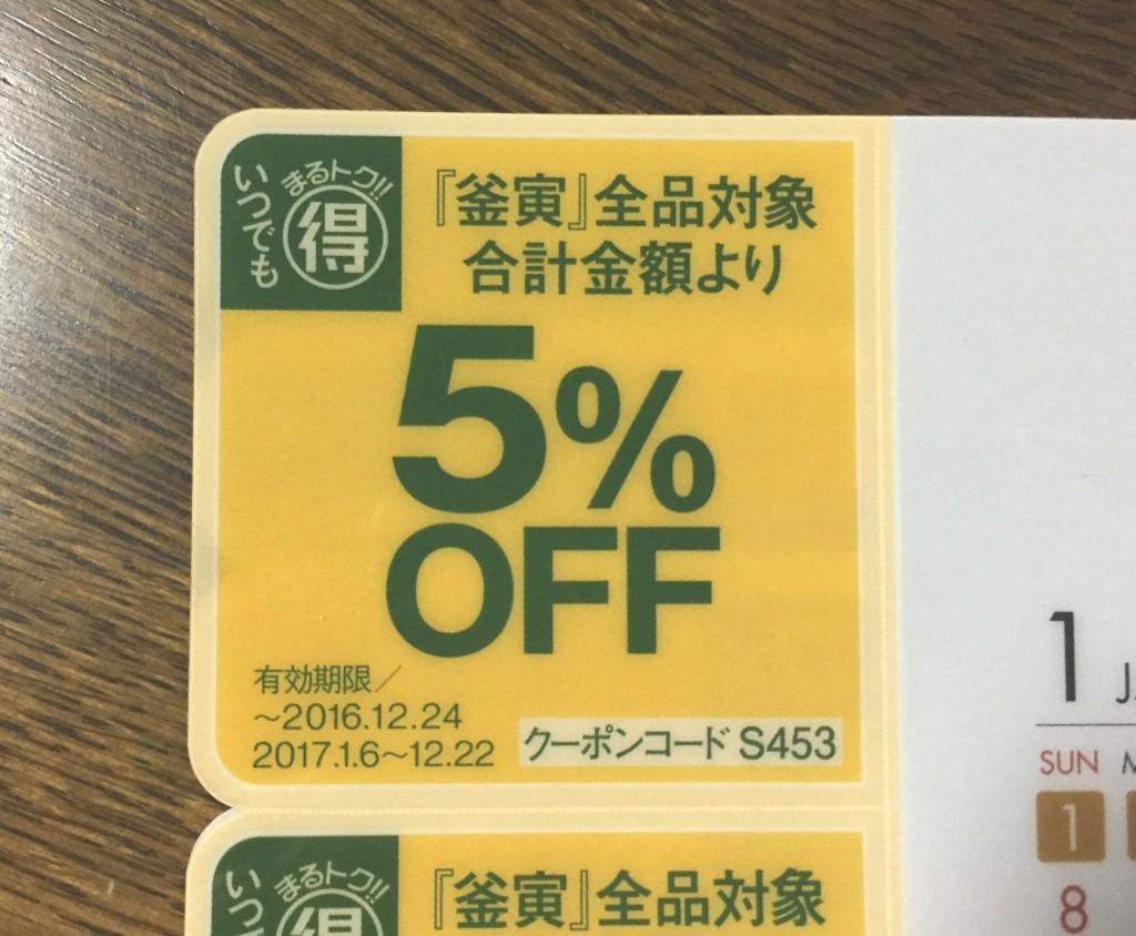 %e9%8a%80%e3%81%ae%e3%81%95%e3%82%8905