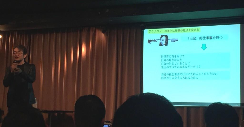 エクスマセミナー沖縄02