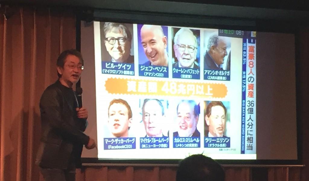 エクスマセミナー沖縄01