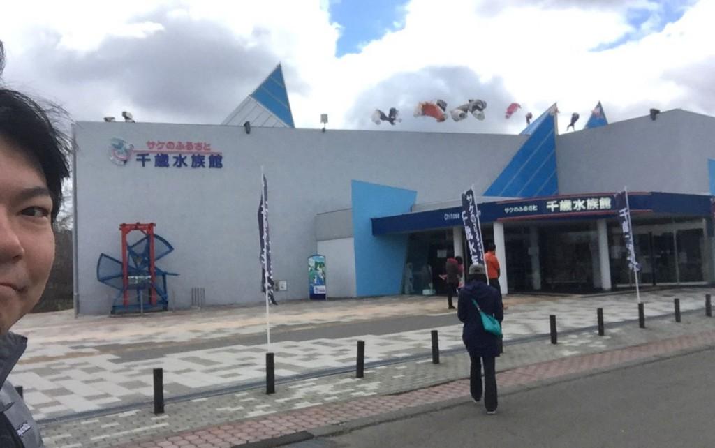 千歳水族館01