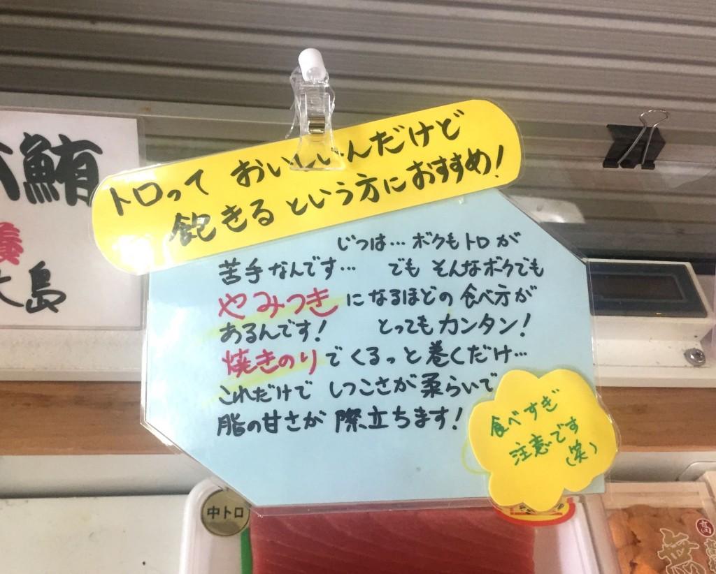 船木商店03
