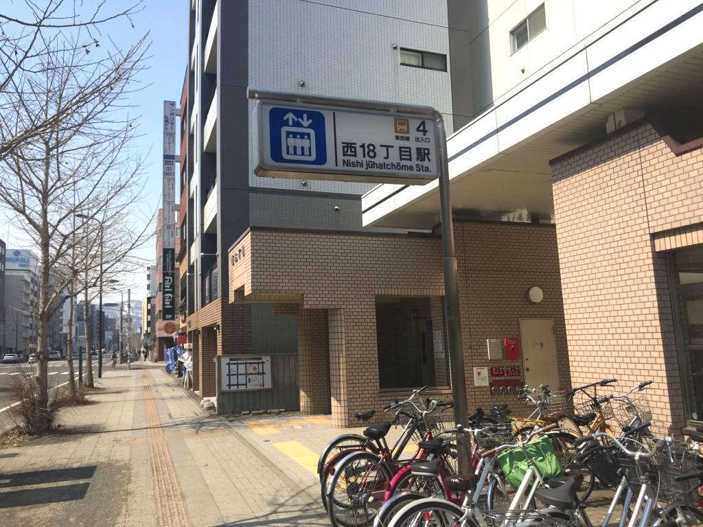 寿あき屋01
