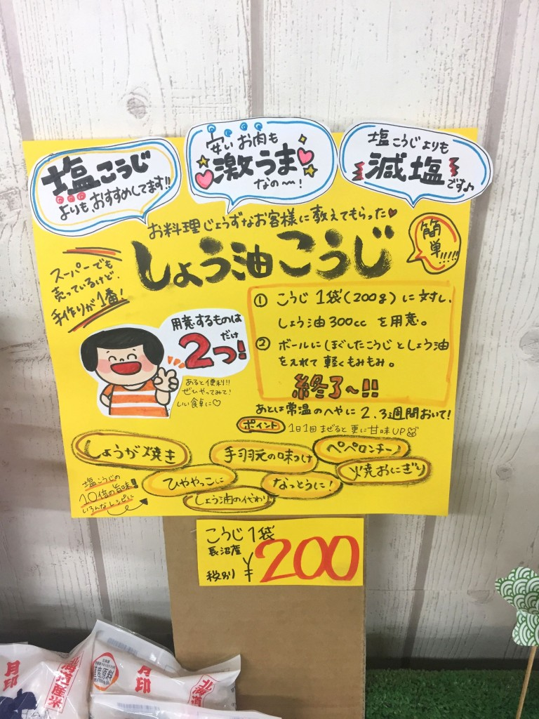 片桐農園05
