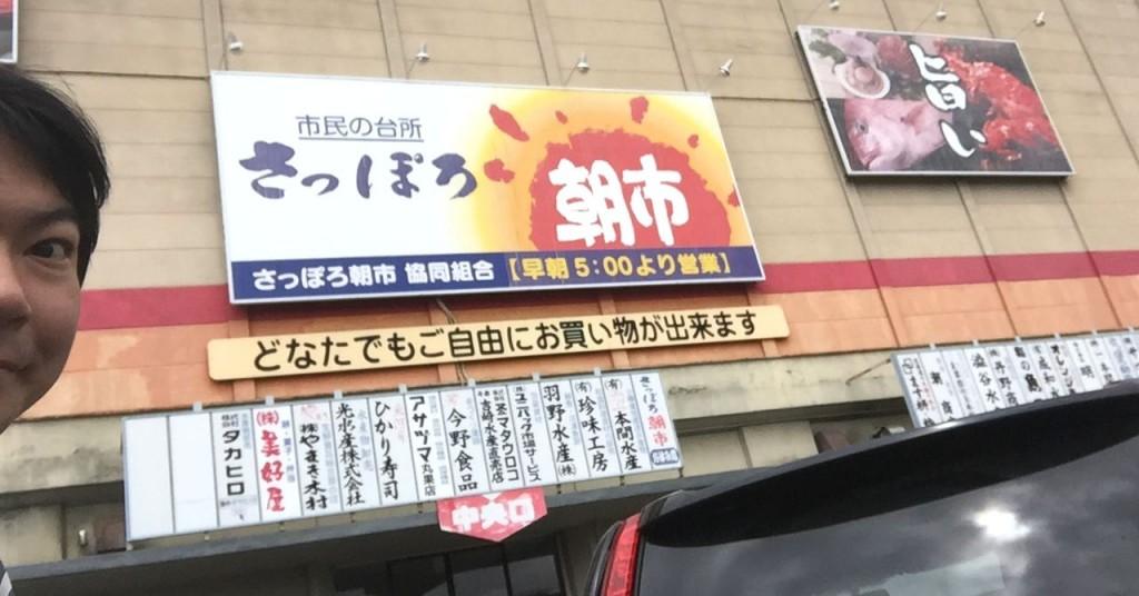 船木商店01