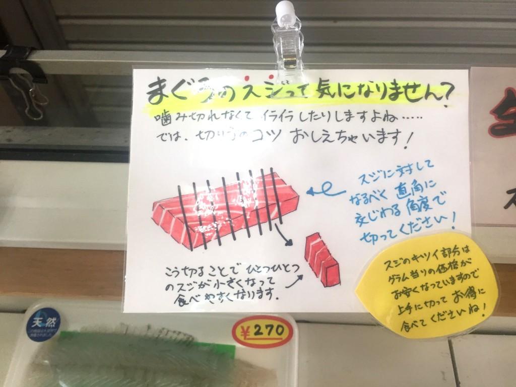 船木商店04