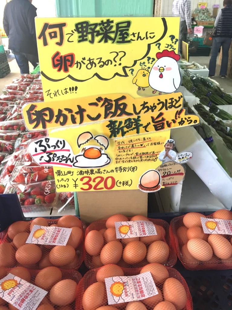 片桐農園09