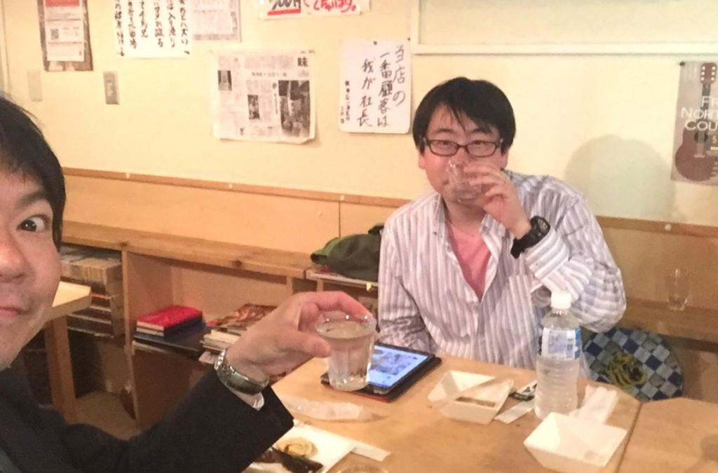 たかの酒商03