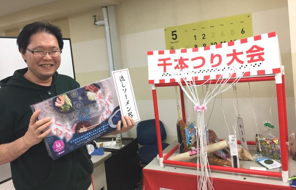 アイムお客様創り塾OB会09