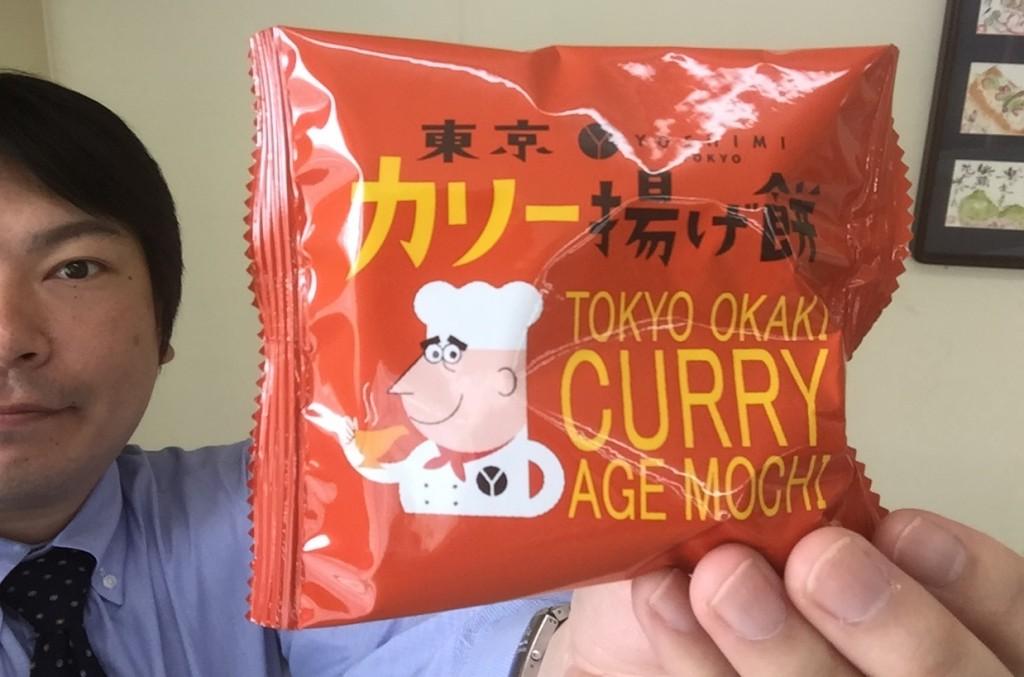 東京よしみ01