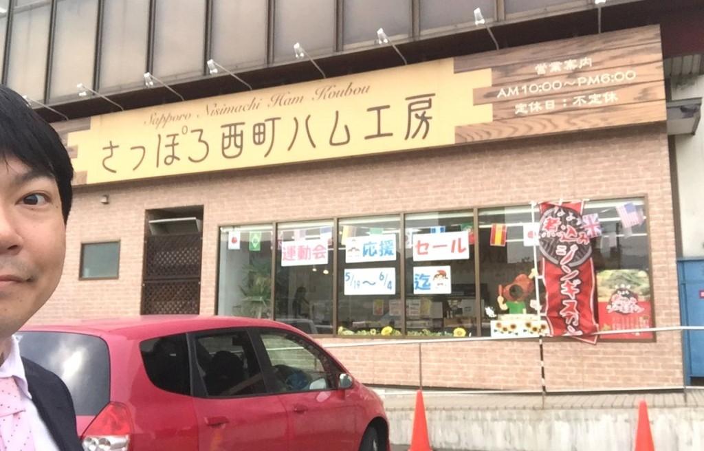 アイムお客様創り塾OB会02