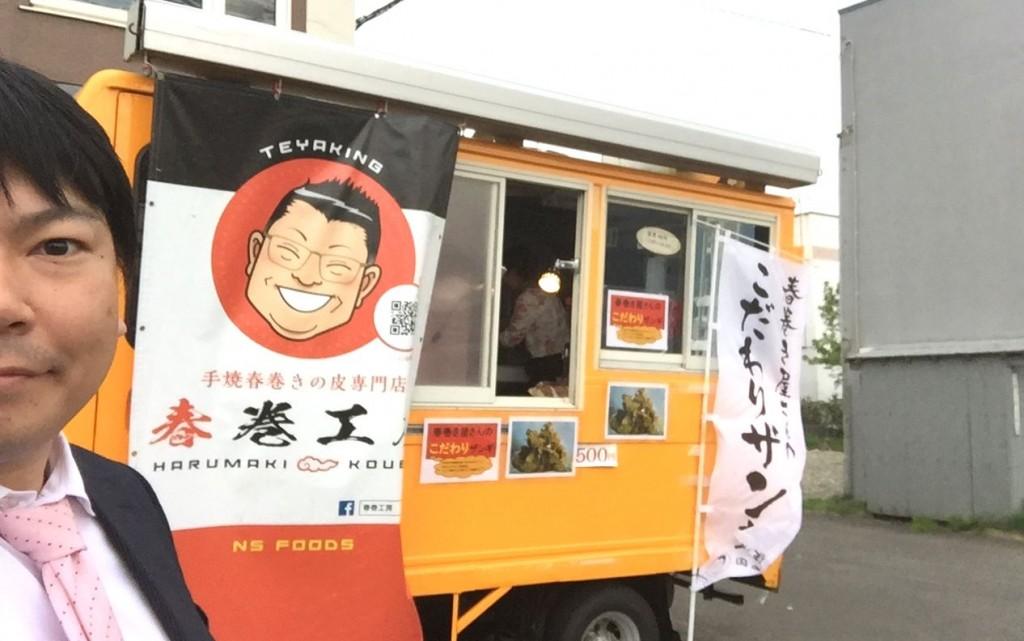 アイムお客様創り塾OB会03