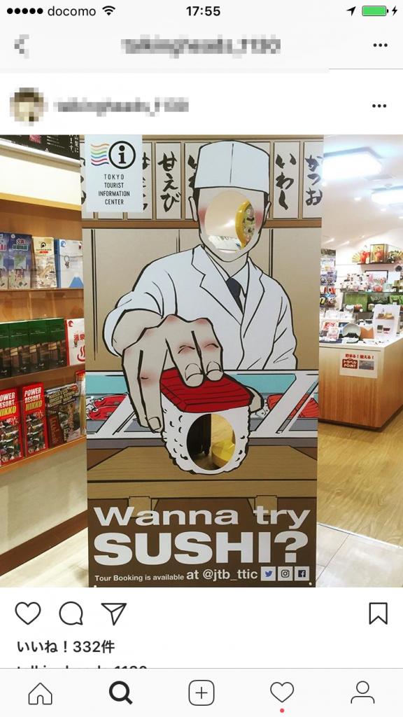 おたる政寿司顔出し看板パクリ