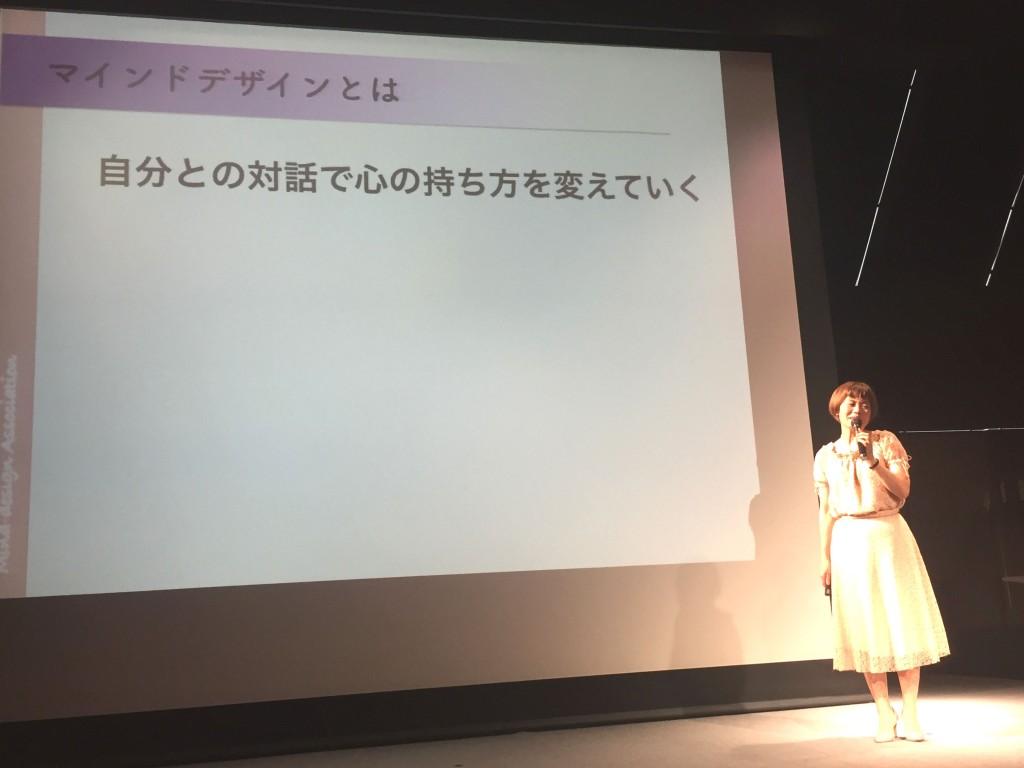 エクスマセミナー札幌04