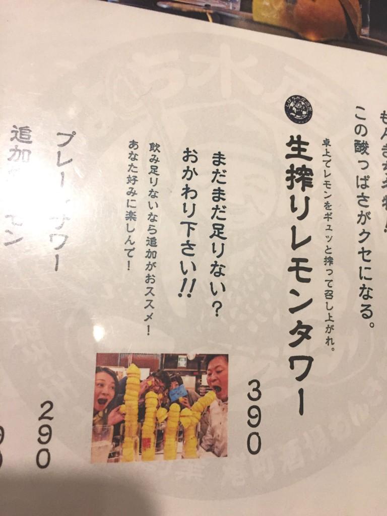もんきち商店02