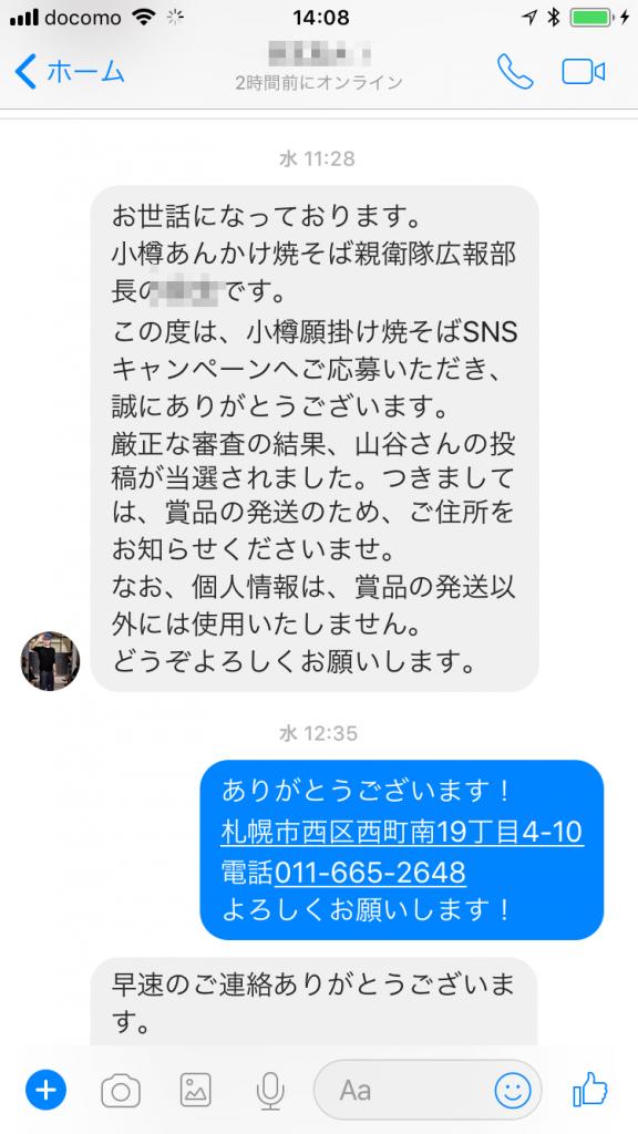 とろり庵06