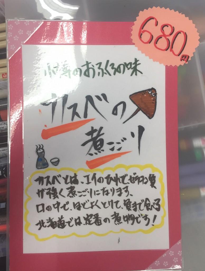 政寿司05