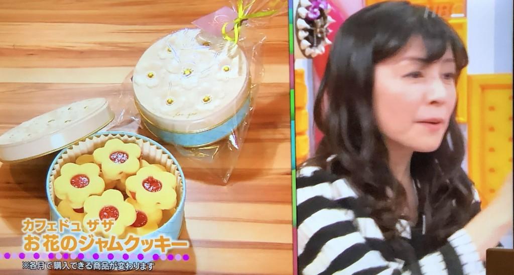 お菓子のミカタ02