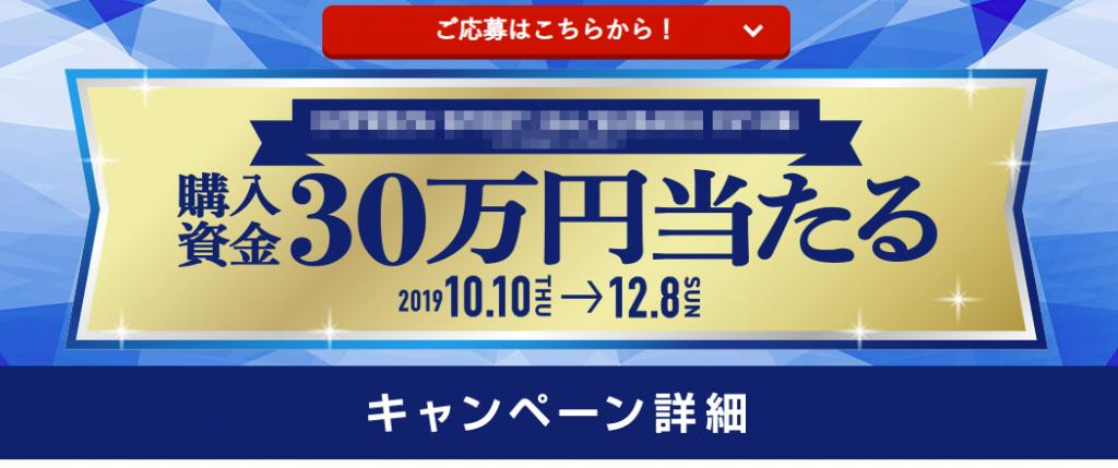 スクリーンショット 2019-11-26 11.15.49