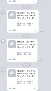2019-12-13 14.35.31