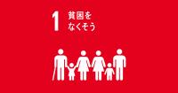 SDGs_logo_01